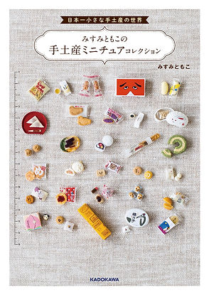 1_book (1).jpg