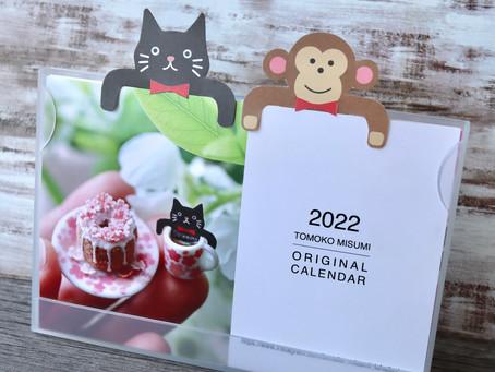 2022年 卓上カレンダー販売のお知らせ