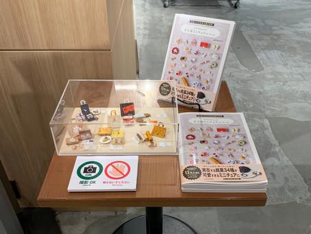 九州の銘菓、引き続き展示させていただきます。