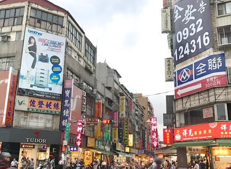 台湾の旅。