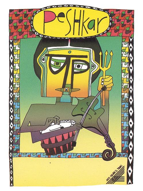 Peshkar postcards (10)