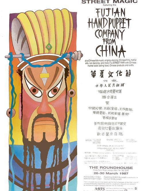 Fujian Handpuppet Company