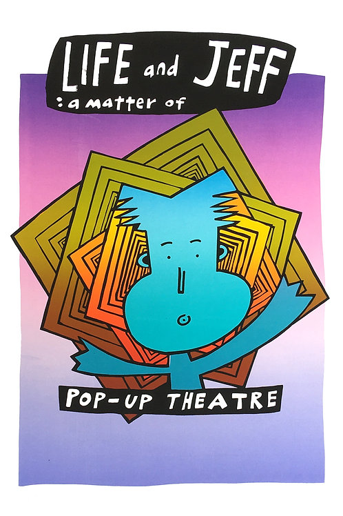 Pop Up Theatre Design