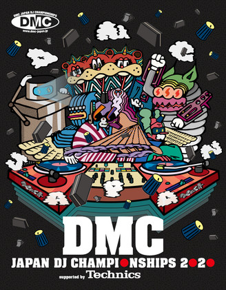 DMC JAPAN DJ CHAMPIONSHIPS 2020 supporte