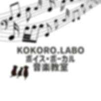 laboロゴ.JPG