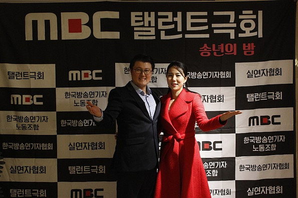 MBC 송년의 밤