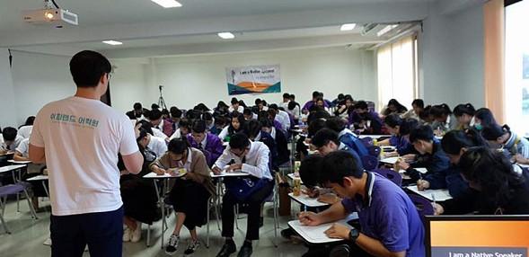 태국 출라롱콘대학과 카세삿대학에서의 영어 특강!