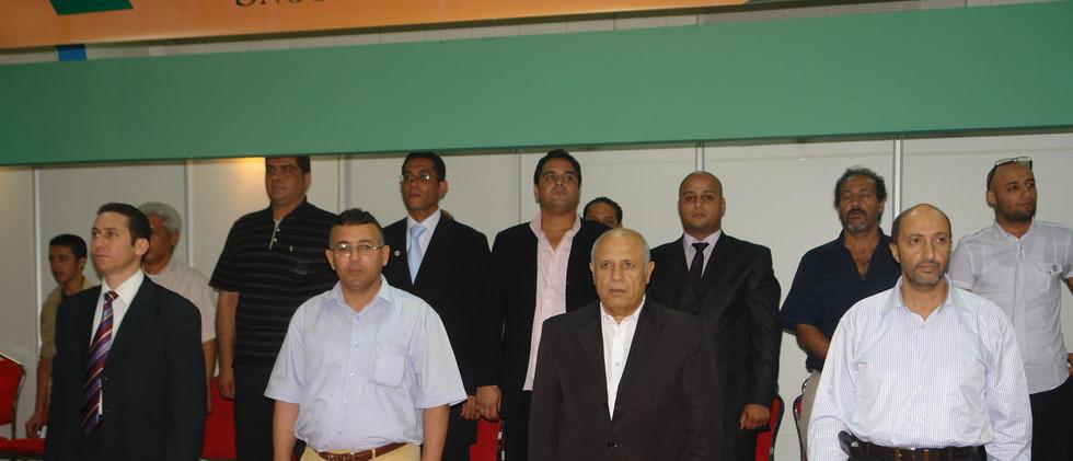 Libya 2008