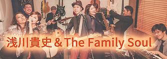 familysoul.jpg