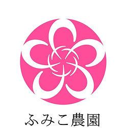 ロゴマーク=文字セット.jpg