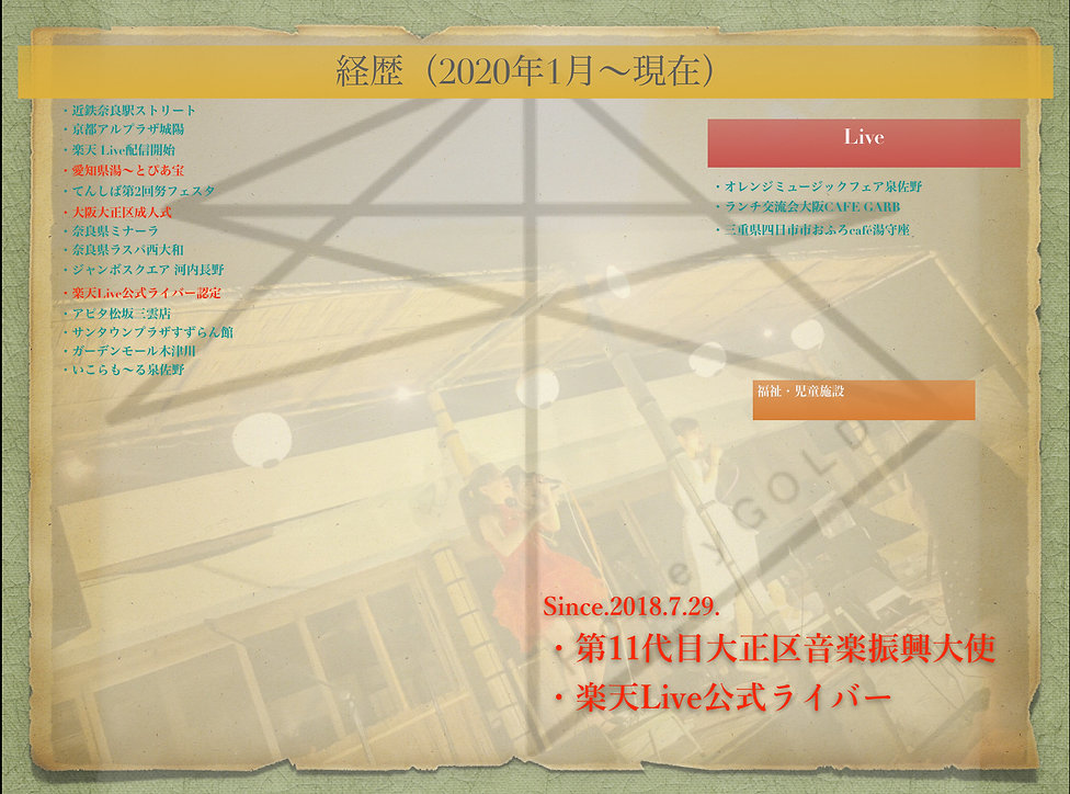 F88F66FF-9616-489E-B5D2-BFAFA648931B.JPE