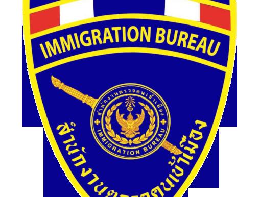 Kamphaeng Phet Immigration office current address 2020