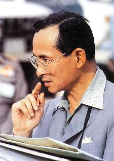 king of thailand rama IX.jpeg