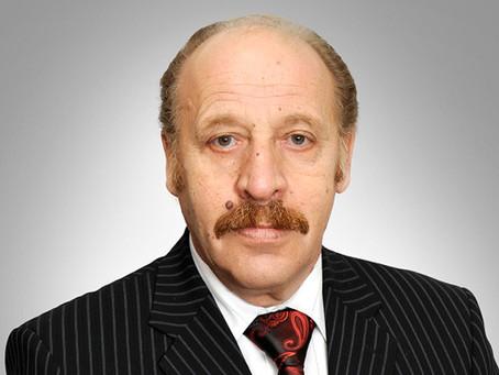 Яков Плинер