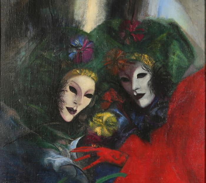Две маски