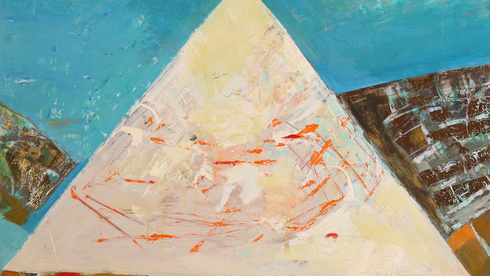 Небесный треугольник
