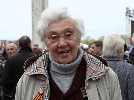 Антонина Ландо