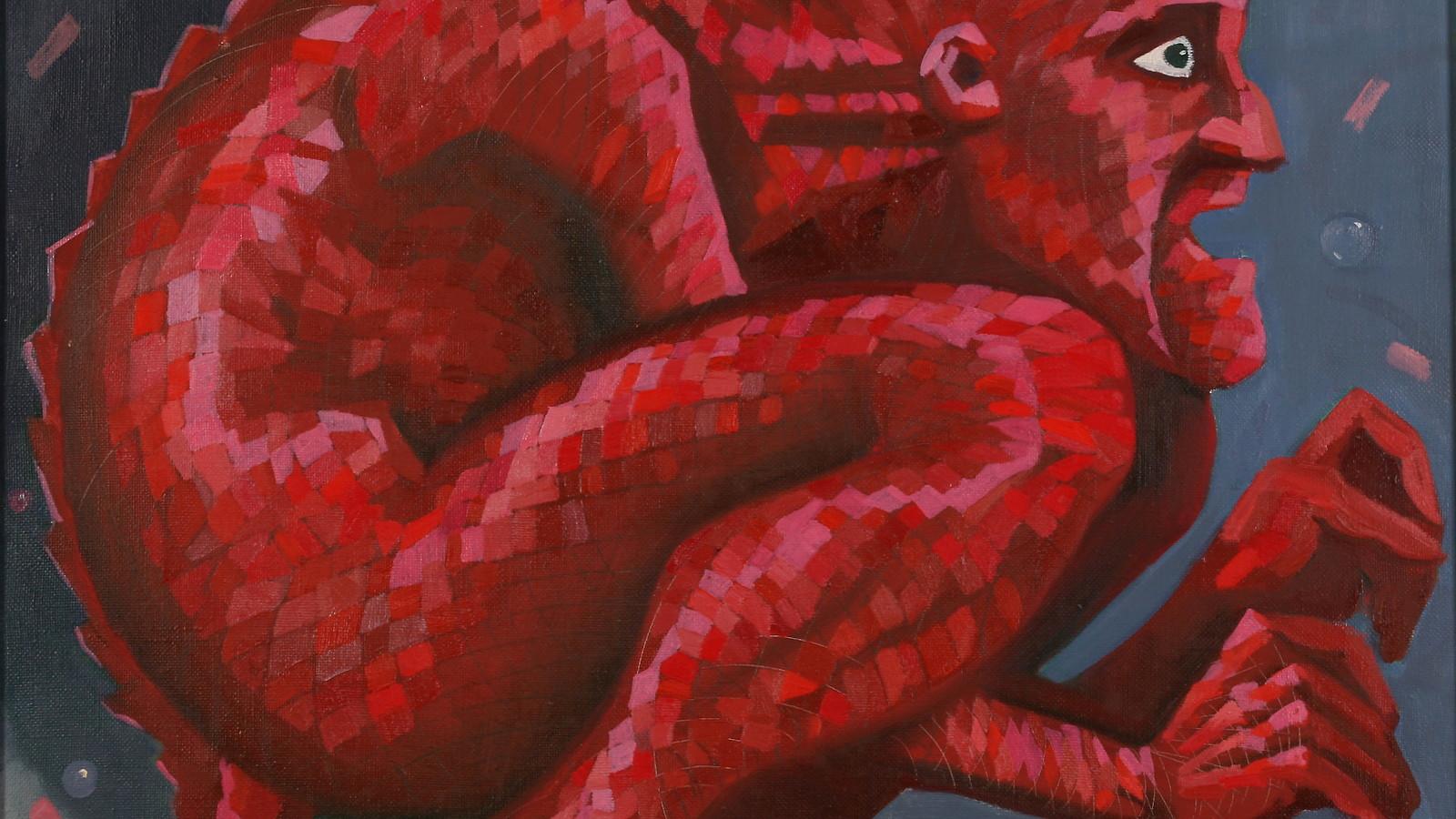 Красный Минотавр