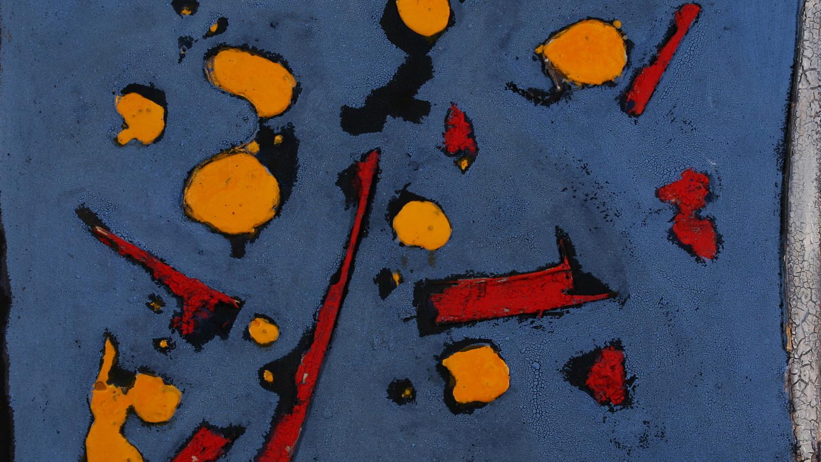 Голубая картина