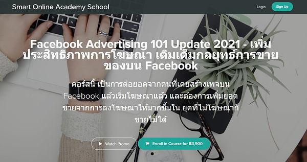 fb ads1.jpg