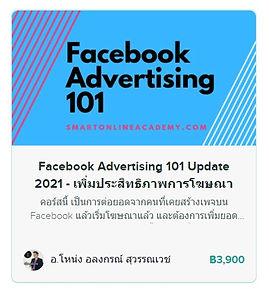 fb ads.jpg