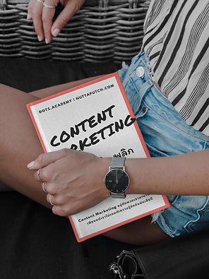 Content Marketing Pic.JPG