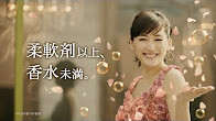 レノアハピネス 「花のドレス」篇