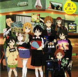 Tamako Market & Tamako Love Story