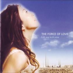 The Force Of Love / Lia sings for RF