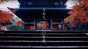 モンスターストライク(モンスト) 2015秋