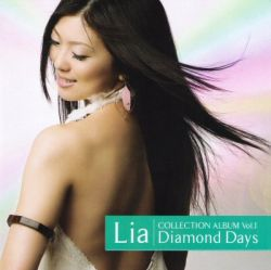 Lia*COLLECTION ALBUM Vol.1 Diamond D