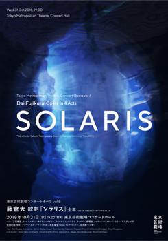 【Concert】 藤倉大/歌劇『ソラリス』全幕