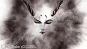 Metamorphose メタモルフォーゼ 作:横須賀令子 フランクフルト日本映画祭「ニッポン・コネクション」(5/28~6/2) 上映