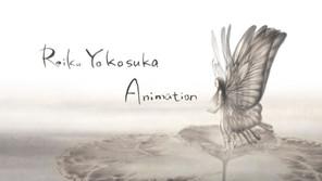 【Movie】第13回札幌国際短編映画祭 横須賀令子 メタモルフォーゼ