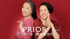 PRIOR「オールクリア石鹸」篇 資生堂