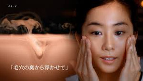 花王 ソフィーナ メイク落とし15春
