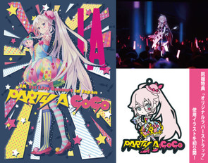 "IA 1st Live Concert in Japan ""PARTY A GO-GO"""