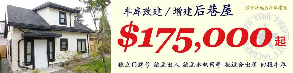 price banner2.jpg