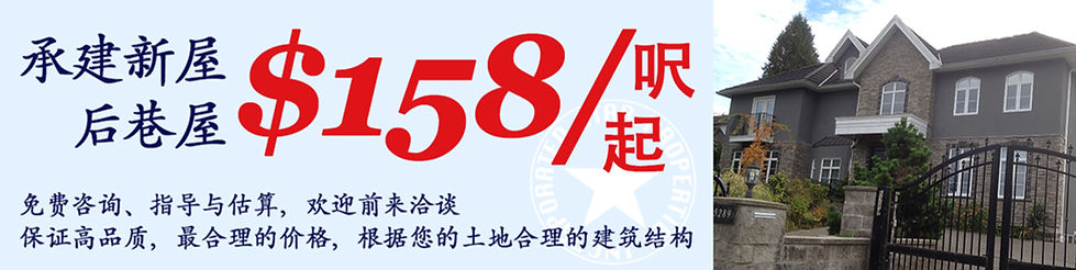 price banner1.jpg