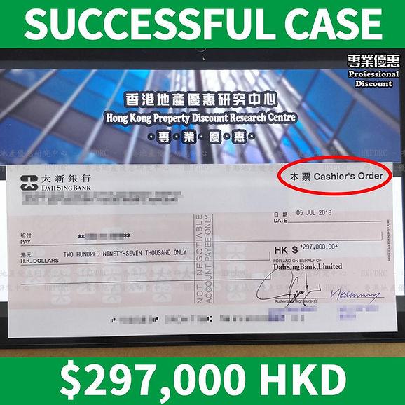 Bank Cheque Eng