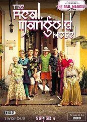 z real marigold dvd.jpg