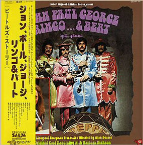 y_john_paul_george_japan_lp.jpg