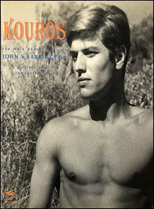 book kouros.jpg