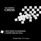 z relansering chess.jpg