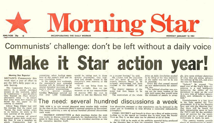 morning star large.jpg
