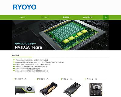 菱洋エレクトロ Nvidia