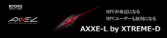 AXXE-L by XTREME-D