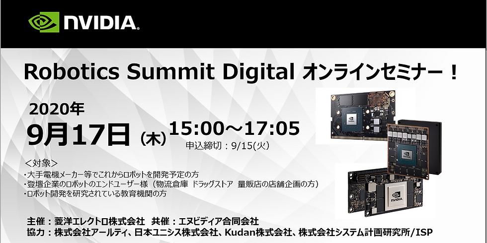 Robotics Summit Digital
