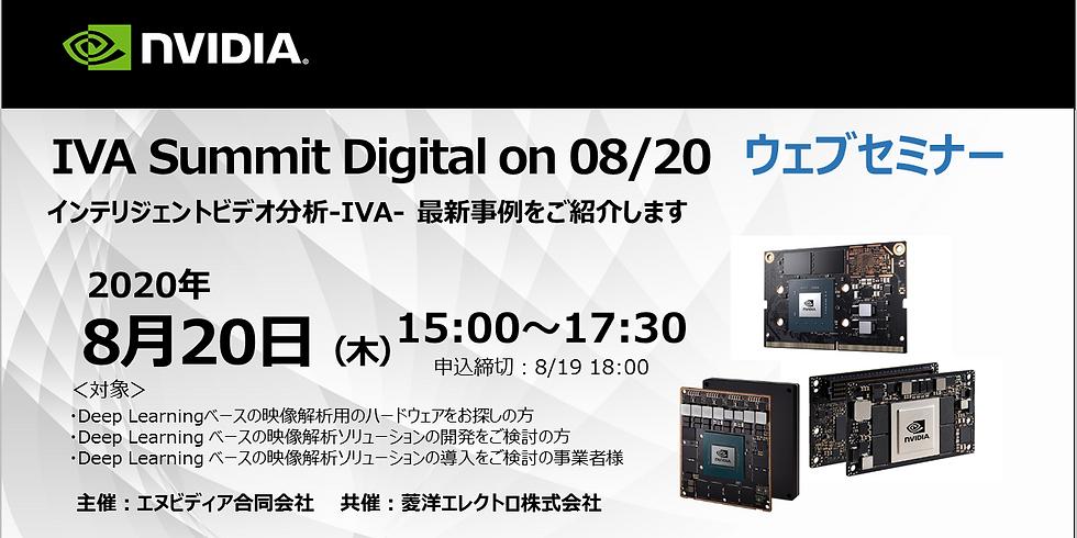 IVA Summit Digital on 08/20
