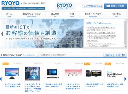菱洋エレクトロ ICT